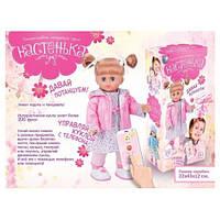 Интерактивная кукла Настенька можно управлять с телефона, танцует, рассказывает081
