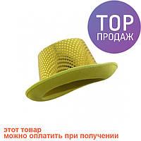 Шляпа Цилиндр с пайетками (желтая) / Карнавальные головные уборы