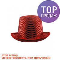 Шляпа Цилиндр с пайетками (красная) / Карнавальные головные уборы