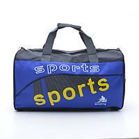 Дорожная сумка 016 черная/синяя