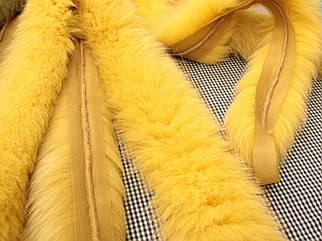 Галявина з песця жовта 70 див.