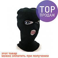 Шапка маска Спецназ / Карнавальные головные уборы