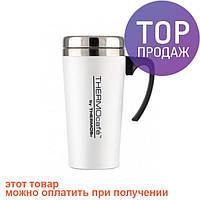 Термокружка Termocafe (белая) / термопосуда
