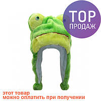 Шапка маска Лягушка / Карнавальные головные уборы