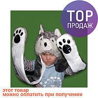 Шапка маска с лапками Собака / Карнавальные головные уборы