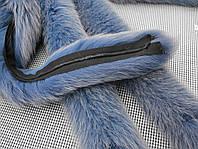 Опушка из песца голубая 70 см.