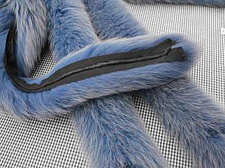 Галявина з песця блакитна 70 див.