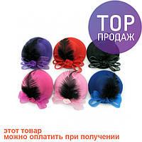 Шляпка Гламур мини / Карнавальные головные уборы