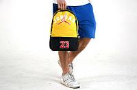 Рюкзак Jordan (желтый)