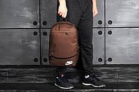 Спортивный рюкзак Nike (коричневый)