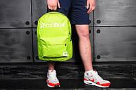 Яркий рюкзак Reebok, размер - средний