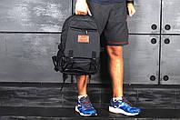 Рюкзак школьный, с кожаными вставками