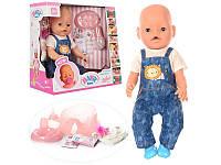 Кукла Пупс Baby born интерактивный с аксессуарами многофункциональный BB 8009