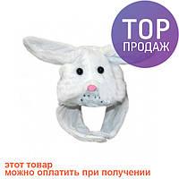 Шапка маска Заяц / Карнавальные головные уборы