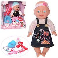 Кукла Пупс baby born с набором доктора и аксессуарами YL1713C 34см