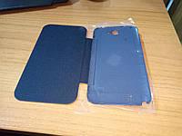 Чехол книжка Samsung Flip Cover для Galaxy Note II (N7100) тёмно синий