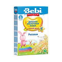 Детская молочная каша «Рис», 250 г. 140422 ТМ: Bebi
