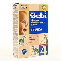 Детская безмолочная каша «Гречка», 200г. 1002622 ТМ: Bebi