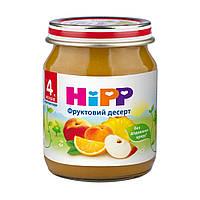 Фруктовый десерт, 125 г. 4403 ТМ: HiPP