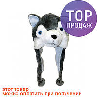 Шапка маска Собака / Карнавальные головные уборы