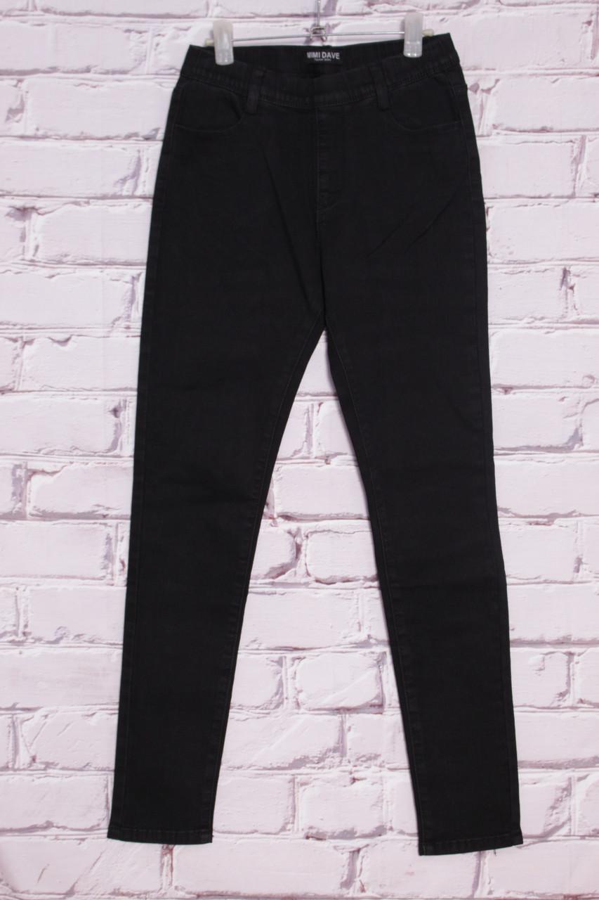 ef4276d0d3f Женские джинсы с высокой талией и поясом на резинке Mimi Dave (код D042-1