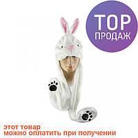 Шапка маска с лапками Заяц / Карнавальные головные уборы