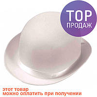Шляпа Котелок атласный (белый) / Карнавальные головные уборы