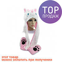 Шапка маска с лапками Кошка / Карнавальные головные уборы