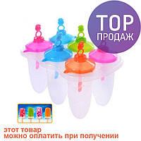 Формы для мороженного набор 6 шт / товары для кухни