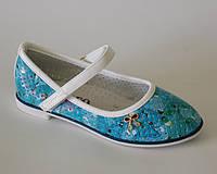 Туфли школьные для девочек с кожаной ортопедической стелькой голубые р.27,28,29
