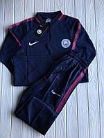 Спортивный (тренировочный ) костюм Манчестер Сити (Manchester City ) 2017-2018 сезона