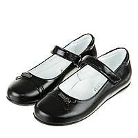 Туфли Каприз Zipper черные, р. 28 КД-513 ТМ: Каприз