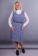 Селеста. Платье в деловом стиле большие размеры. Голубой.