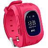 Часы Smart Watch Q50 pink