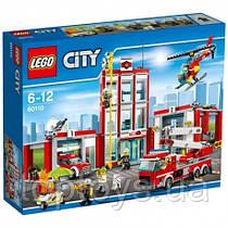 LEGO City 60110 Пожарная часть