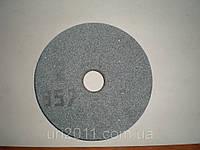 """Круг шлифовальный (Зелёный)  ПП 64С 175х20х32мм F46 (40 СМ1)  """"ЗАК"""", фото 1"""