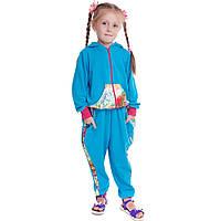 Спортивный костюм детский ENS 001