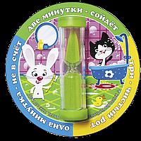 """Детские песочные часы """"Чистим зубки"""" тип 3-2 (таймер 3 мин.), Стеклоприбор"""