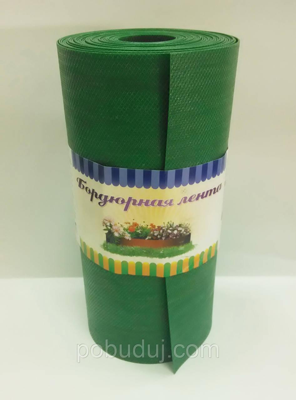 Бордюрная лента Геодор 28,5x900 см зеленая - Наша Стройка в Киеве