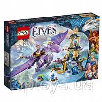 LEGO Elves 41178 Храм дракона