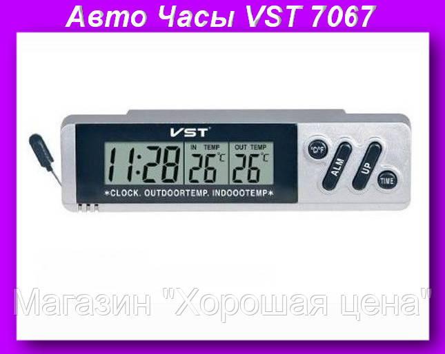 """Часы VST 7067,Автомобильные часы,часы в авто - Магазин """"Хорошая цена"""" в Одессе"""