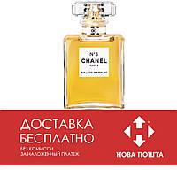 Chanel №5. Eau De Parfum 100 ml