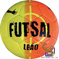 Мяч футзальный Select Futsal LEAO №4