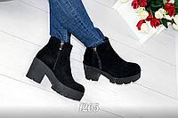Женские ботиночки-броги Casual