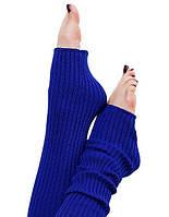 Гетры 60 см синие
