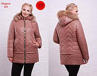 Куртка женская зимняя – М201