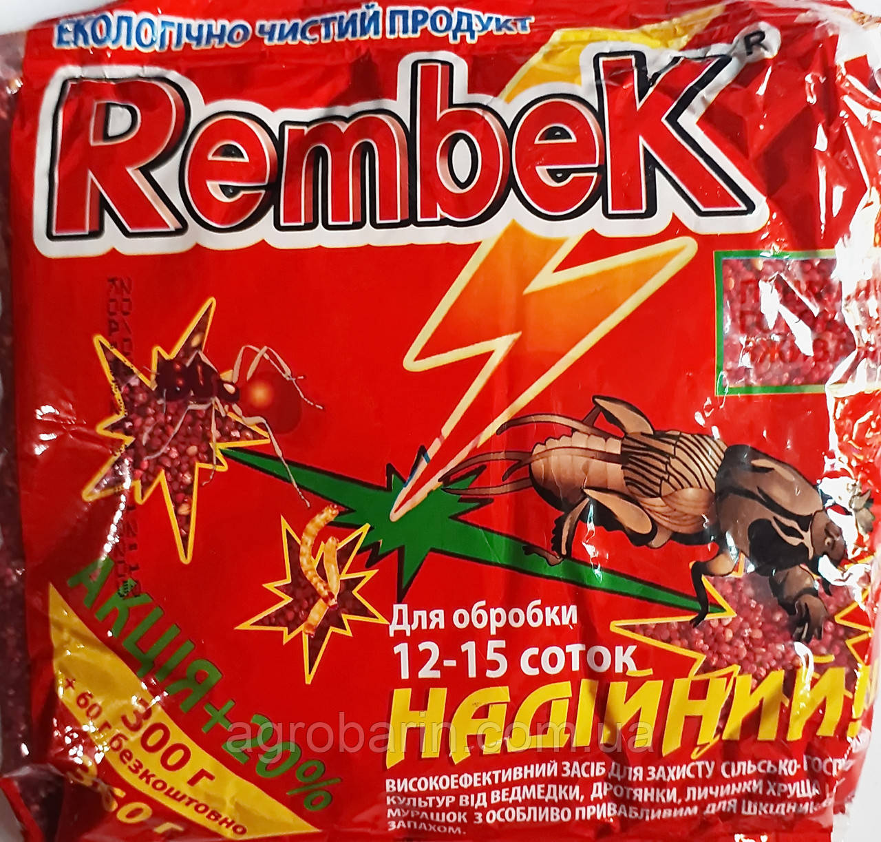 Рембек пшено красное 360 гр