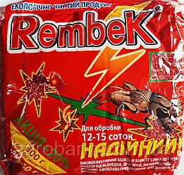 Рембек пшоно червоне 360 гр