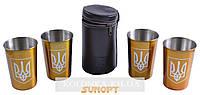 Рюмки из нержавеющей стали в кожаном чехле Украина (Золото, 4 шт) №PQ-09 Б