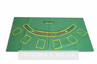 Полотно для покера (90х55 см) 200T-B